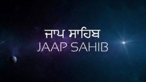 jaap-sahbi